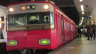 [6R特急]名鉄6500系鉄仮面 6516f(特急河和行き)金山駅 発車‼️