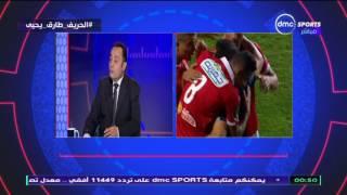 الحريف - طارق يحيى يرد على قصة تفويت المباريات للزمالك وتعليقه على مؤمن زكريا