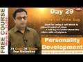 Best Personal Development Course || Self Improvement || Hindi Video || Point of View Day||Day 29