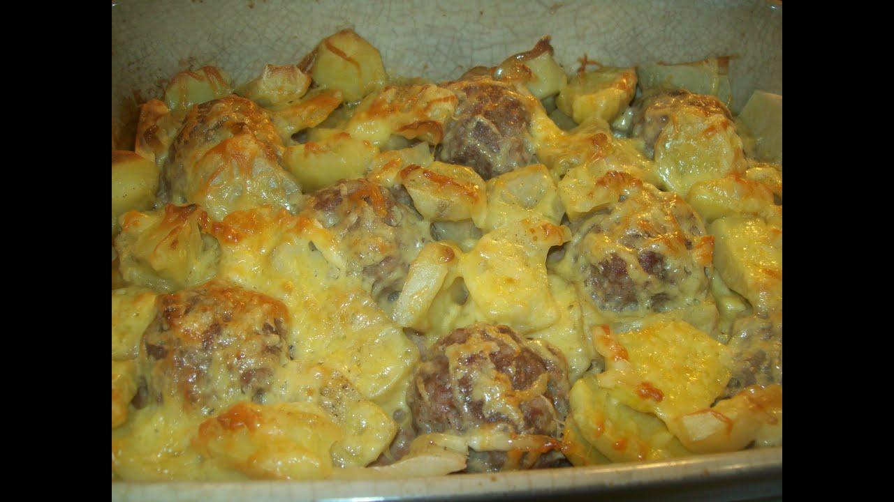 мясные шарики в духовке с картошкой рецепт с фото