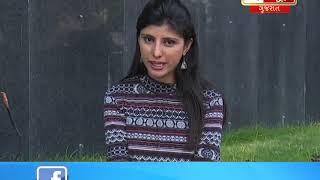 22th September,2018 India News Gujarat Viral Entertainment
