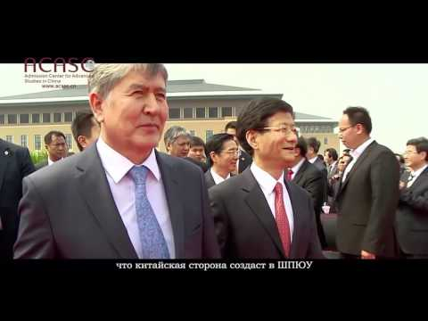 shanghai university of Political Science and Law-Russian subtitle