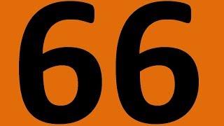 АНГЛИЙСКИЙ ЯЗЫК ДО АВТОМАТИЗМА УРОК 66 Правильные глаголы английского языка 41 60