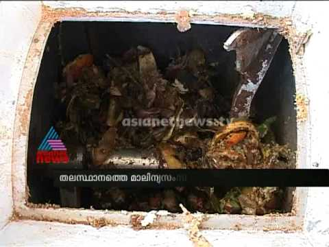 Lack of efficient sewage treatment:Trivandrum corporation blames ministry