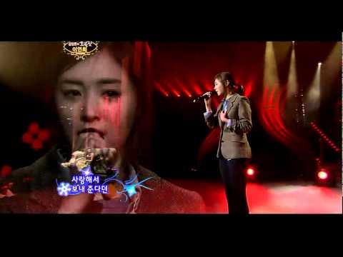 Lee Yeon Hee - I'm Breaking up~