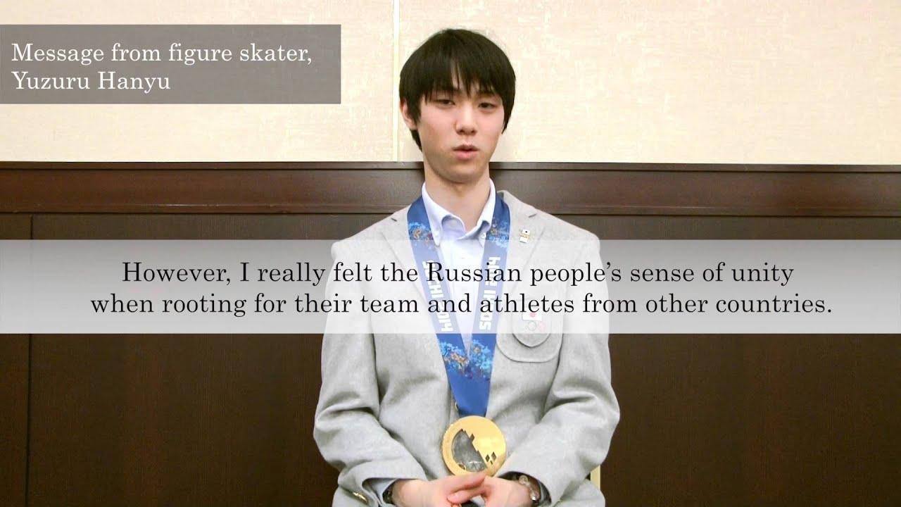 Message from figure skater, Yuzuru Hanyu