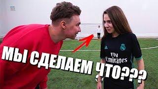ЭТО ПРОСТО УНИЖЕНИЕ!!! feat. НЕЧАЙ...