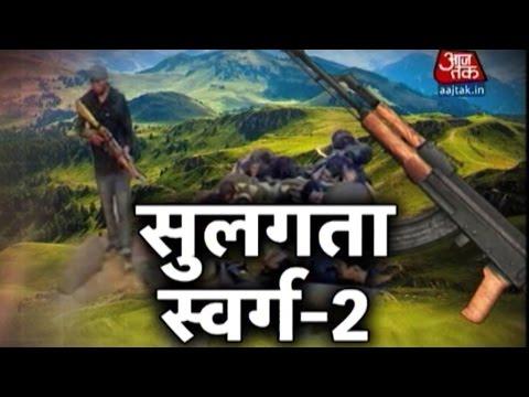 Vardaat: Terror In North-East India