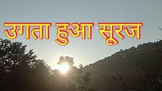 Morning view # my village #ugta huwa suraj 🌞🌞🌞 Short video#Dharti mata village life