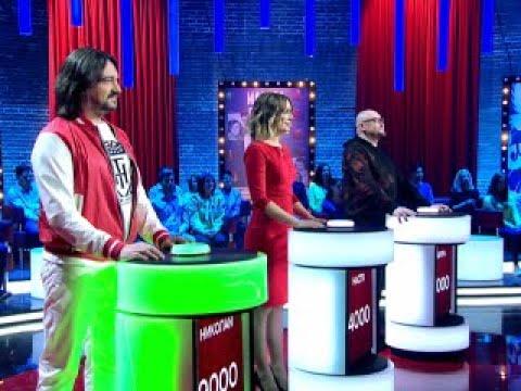 Игра в кино    Эфир от 25 июня 2019    Поп исполнители