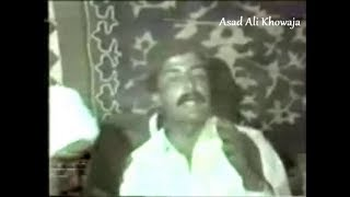 Rare Video Of Ustad Mitho Kachi With His Student Ustad Allah Dino Junejo