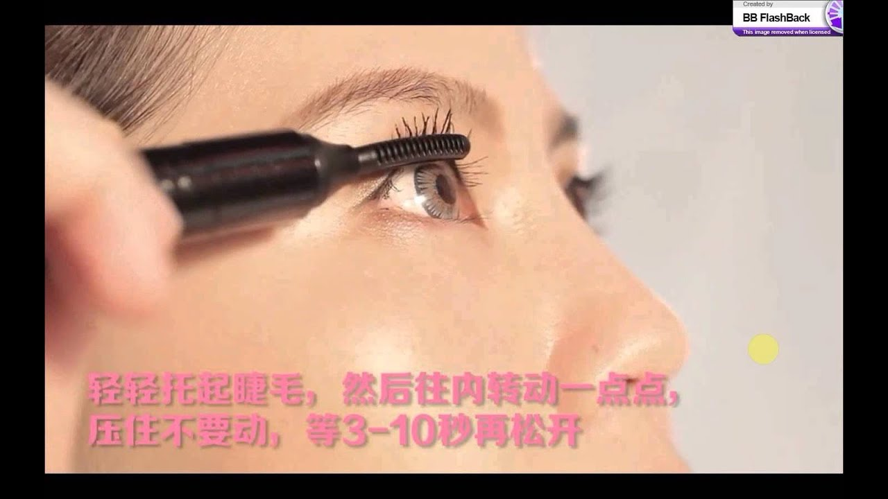 How To Use Electric Eyelash Curler To Curl Beautiful Upswept Youtube