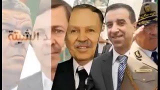 صحفي جزائري يفضح حكام الجزائر و يؤنبهم بالوضع التي ألت اليه البلاد .