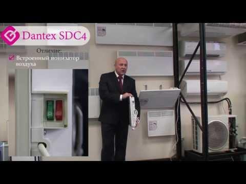 Отличительные особенности конвекторов Dantex