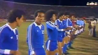 Honduras vs. El Salvador 1981 - COMPLETO