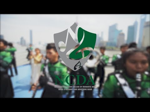 NCDA Marching Band 2017 Road to Shanghai