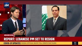 Lebanese Government Has Resigned