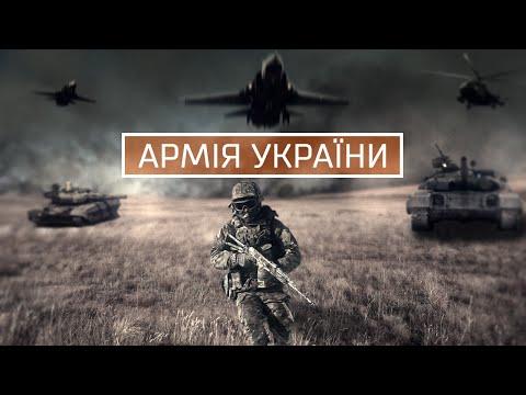 Milkavkaz поздравляет украинских военнослужащих с Днем Збройних сил України