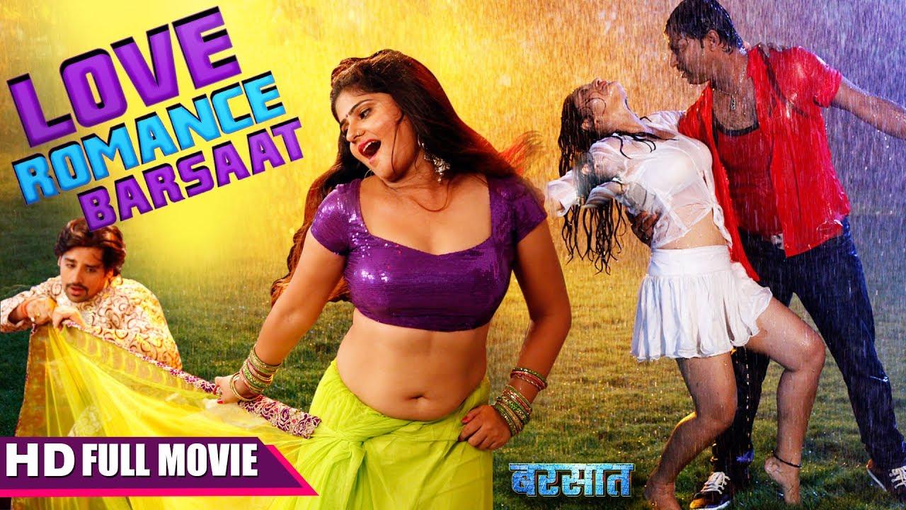 Love Romance  Bhojpuri New Hit Movie  2017 - Youtube