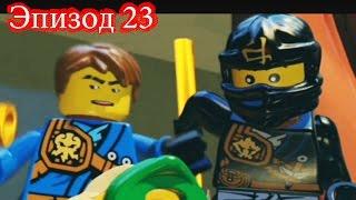 Лего Ниндзяго мультик Игра на русском языке Тень Ронина Эпизод 23 LEGO Ninjago Game Episode 23 레고 닌자