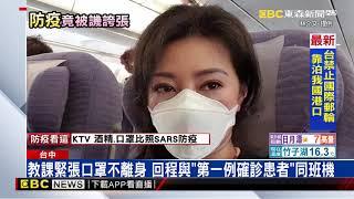疫情爆發前戴N95赴武漢遭諷 肚皮舞師:當地稱「可防可控」