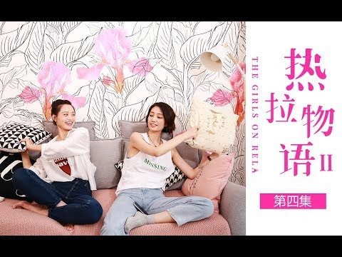 Lesbian Short Film—「The Girls on Rela」Episode 4 (Season 2)  | Rela