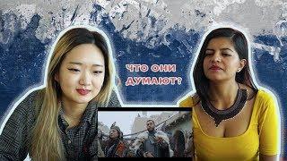 Иностранцы Слушают Jah Khalib - Медина