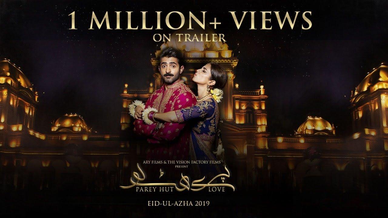 Parey Hut Love Movie Review: Maya Ali and Sheheryar