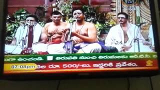 Repeat youtube video Kallidaikurichi Ramesh Subramanian Nada Neerajanam Nov9th 3