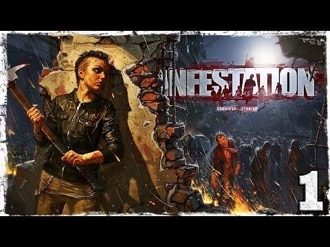 Смотреть прохождение игры [Coop] Infestation: Survivor Stories (War Z). Серия 1 - Мы выживали как могли.