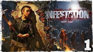 [Coop] Infestation: Survivor Stories (War Z). Серия 1 - Мы выживали как могли.