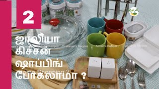 Home shopping 2   shopping for kitchen
