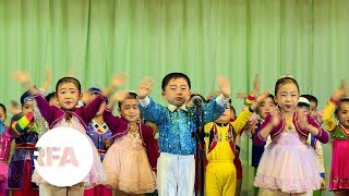 North Korea's Children Sing Songs of Loyalty | Radio Free Asia (RFA)