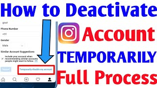 How to Deactivate Instagram Account Temporarily | How To Deactivate Instagram Account