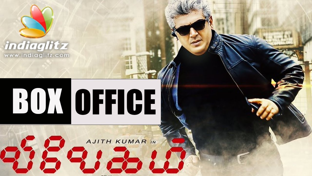 Record breaking start vivegam box office collection ajith latest tamil cinema news youtube - Box office collection news ...
