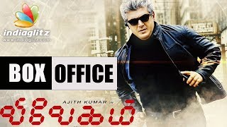 Record Breaking Start : Vivegam Box Office Collection   Ajith Latest Tamil Cinema News