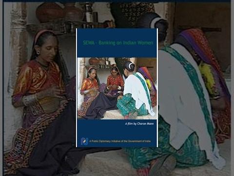 سیوا-بانکداری در زنان هندی