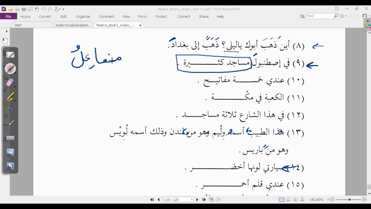 Madinah Arabic Book 1 Lesson 23 B and Vocabulary