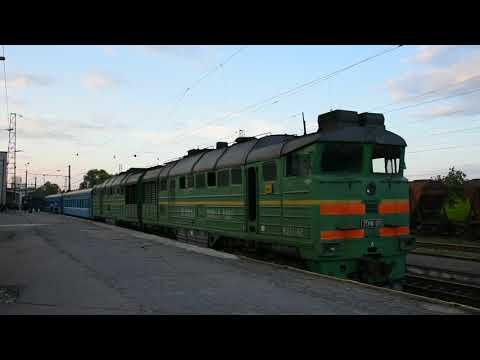 Запуск дизеля 5Д49 тепловоза 2ТЭ116-1370 на станции Днепр-Лоцманская