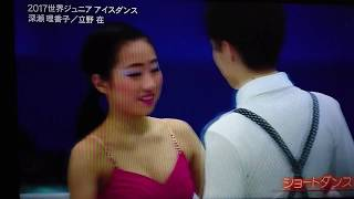 2017-05-06 フィギュアスケートTV 世界Jr.アイスダンス ガブリエラ・パパダキス 検索動画 18