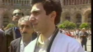 EREVAN : Площадь республики 28 мая 1991 года.wmv(Первое празднование