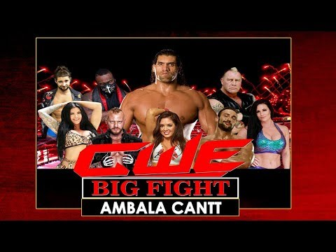 CWE Big FIGHT   The Great Khali Academy   Ambala   Haryana