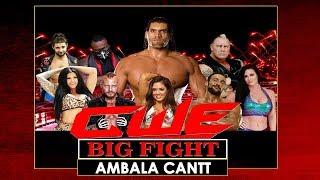 CWE Big FIGHT | The Great Khali Academy | Ambala | Haryana