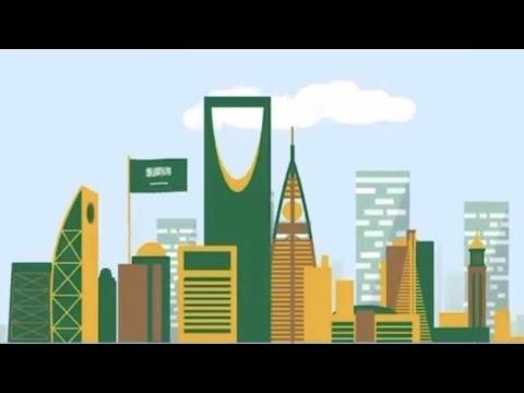 Saudi Arabia launched Labor reform initiative. #ofwSaudi