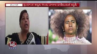 BJP Woman Arrested For Sharing Mamata Banerjee's Morphed Photo | Bengal | V6 News