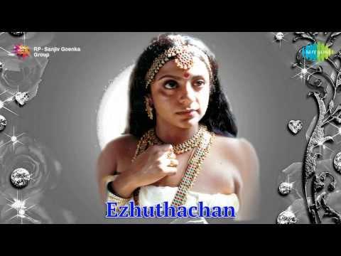 Ezhuthachan | Swargavaathil song