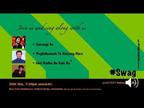 #Swag: ગુજરાતી ગીતોને  Bollywood Hashtag!