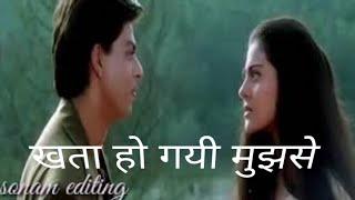 Khata ho gayi mujhse Kaha kuchh nahin tumse full song_