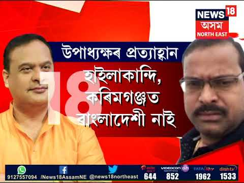 Hindu Bangladeshi :