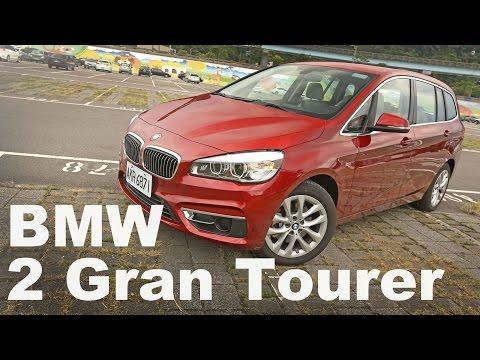 創意機能 BMW 218d Gran Tourer